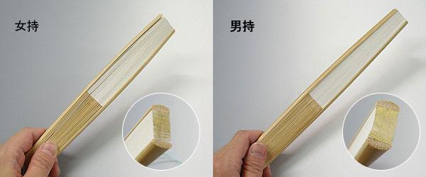 白扇 (白竹平骨、図引紙)